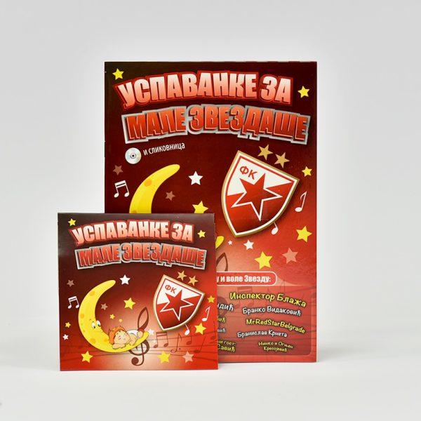 z4e1151-cd-i-slikovnica-uspavanka-za-male-zvezdase-99000